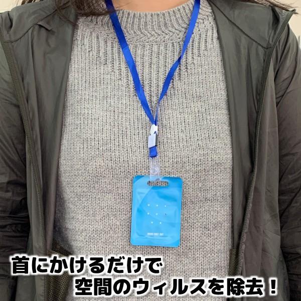 ウイルス シャット アウト 東亜