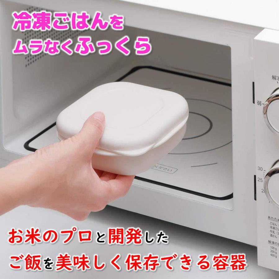 マーナ 極 最新 冷凍ごはん容器 1個 正規認証品!新規格 K745