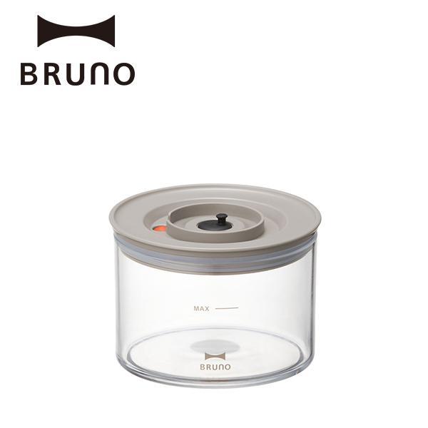 公式 BRUNO ブルーノ 真空マルチブレンダー用保存容器S 激安挑戦中 BOE056 手軽 離乳食 スムージー 保存 トレンド 調理器具 野菜 ペースト