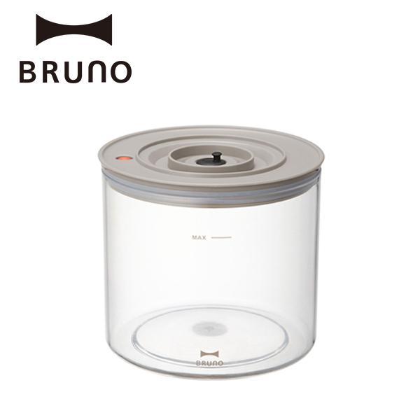 公式 BRUNO ブルーノ 真空マルチブレンダー用保存容器L BOE056 手軽 スムージー 全品送料無料 離乳食 野菜 高品質 調理器具 ペースト 保存