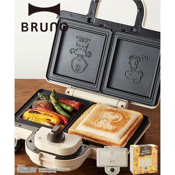 BRUNO ホットサンドメーカー ブルーノ スヌーピー 耳まで キャラクター ピーナッツ コラボ トースター ホットサンド