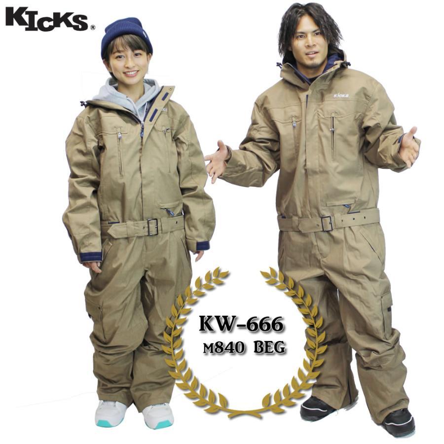18-19 KICKS ツナギ kw-666 : M840 BGE 日本正規品/スノーボードウエア/ウェア/ワンピース/メンズ/レディース/スキー/snow