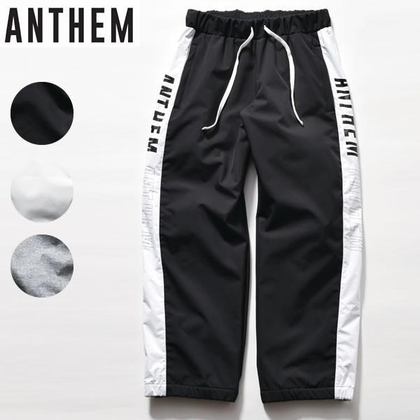19-20 ANTHEM パンツ BONDED SIDE PANEL PANTS an1914: 正規品/メンズ/レディース/スノーボードウエア/ウェア/アンセム/スノボ/snow