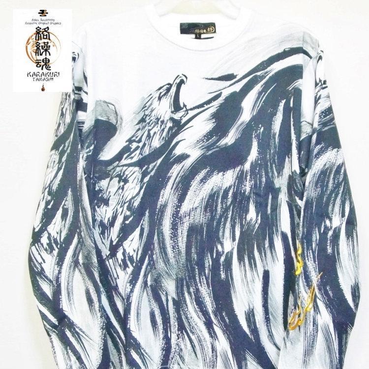 絡繰魂 からくりだましい×中塚 墨絵ロンT 長袖Tシャツ 211825 不死鳥 和柄 bscrawler