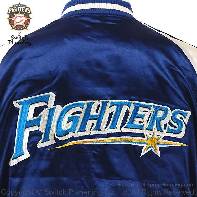 北海道日本ハムファイターズ リバーシブル スカジャン NFSJ-001 プロ野球 パリーグ NPB|bscrawler|06