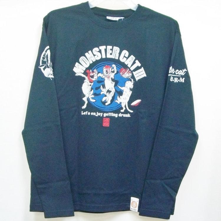 爆烈爛慢娘 ばくれつらんまんむすめ バクマン バクラン長袖Tシャツ RMLT-303 モンスターキャット3 和柄 和 ネコ 猫|bscrawler|06