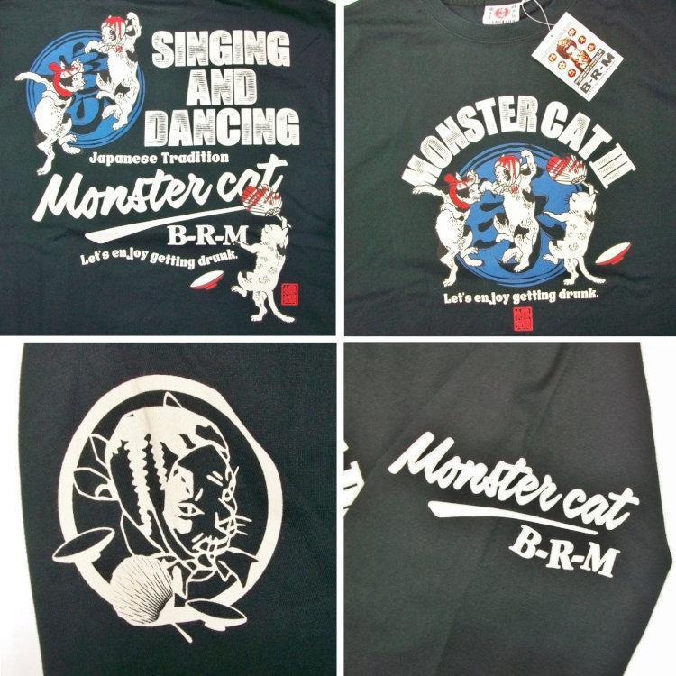 爆烈爛慢娘 ばくれつらんまんむすめ バクマン バクラン長袖Tシャツ RMLT-303 モンスターキャット3 和柄 和 ネコ 猫|bscrawler|07