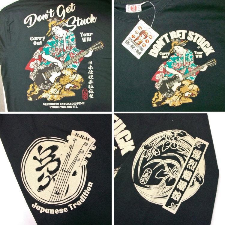 爆烈爛慢娘 ばくれつらんまんむすめ バクマン バクラン長袖Tシャツ RMLT-304 芸者ギター 和柄 和 レスポール|bscrawler|10