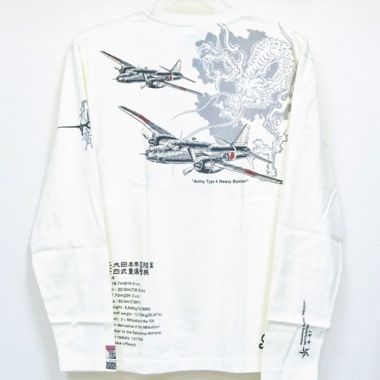 粋狂 すいきょう長袖Tシャツ SYLT-149 飛竜 和柄 爆撃機 bscrawler 02