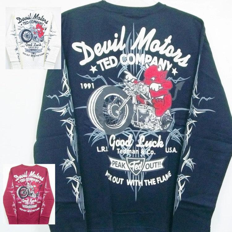 テッドマン TEDMAN ロンT 長袖Tシャツ TDLS-316 DEVIL MOTORS アメカジ バイカー ピンスト|bscrawler