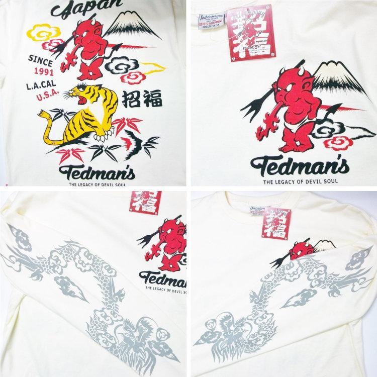 テッドマン TEDMAN ロンT 長袖Tシャツ TDLS-322 鬼VS虎 アメカジ バイカー 和柄|bscrawler|04