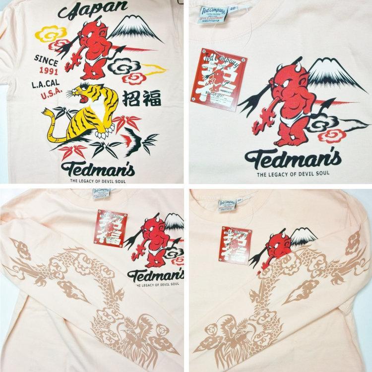 テッドマン TEDMAN ロンT 長袖Tシャツ TDLS-322 鬼VS虎 アメカジ バイカー 和柄|bscrawler|07