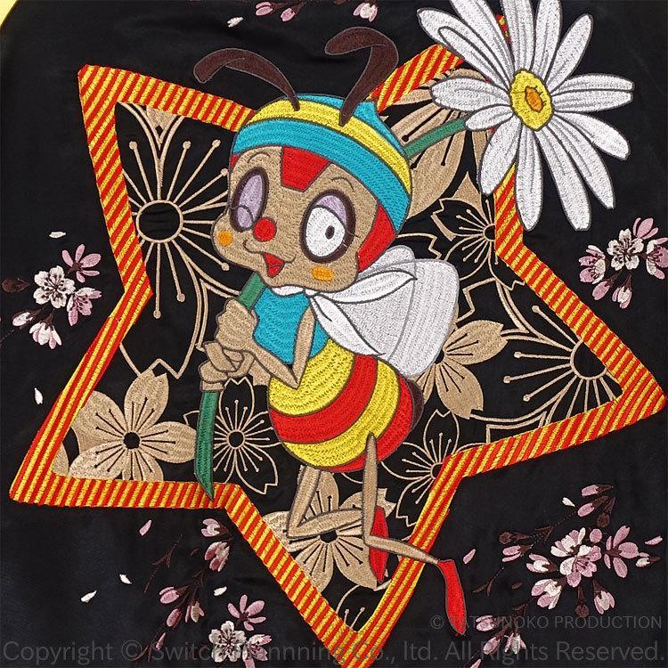 みなしごハッチ刺繍スカジャン TTNJ-005 タツノコプロ|bscrawler|02