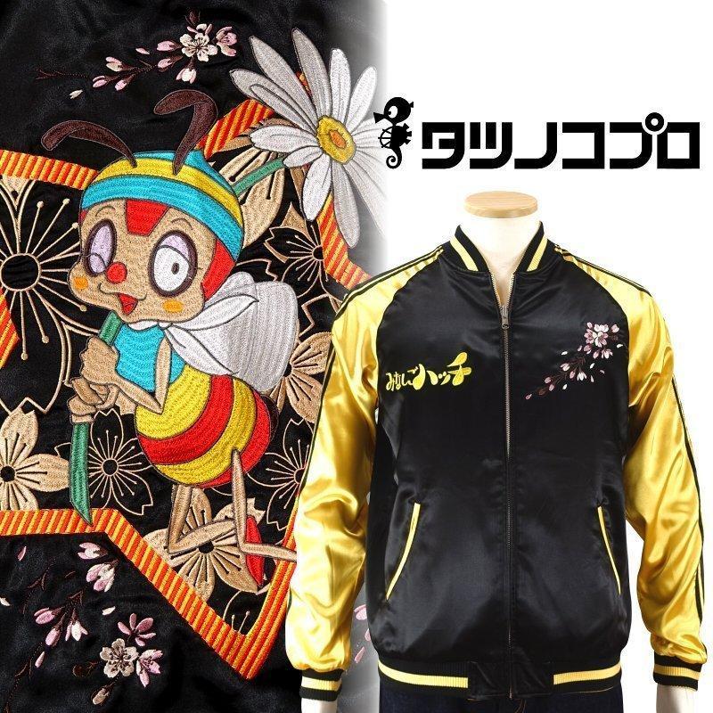 みなしごハッチ刺繍スカジャン TTNJ-005 タツノコプロ|bscrawler|06