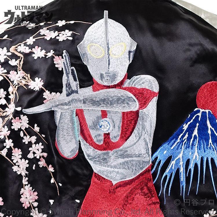 桜とウルトラマン刺繍スカジャン ULSJ-014 円谷プロ|bscrawler|02