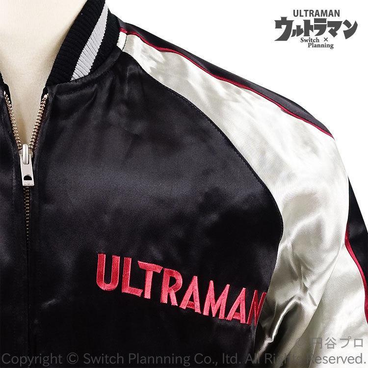 桜とウルトラマン刺繍スカジャン ULSJ-014 円谷プロ|bscrawler|04