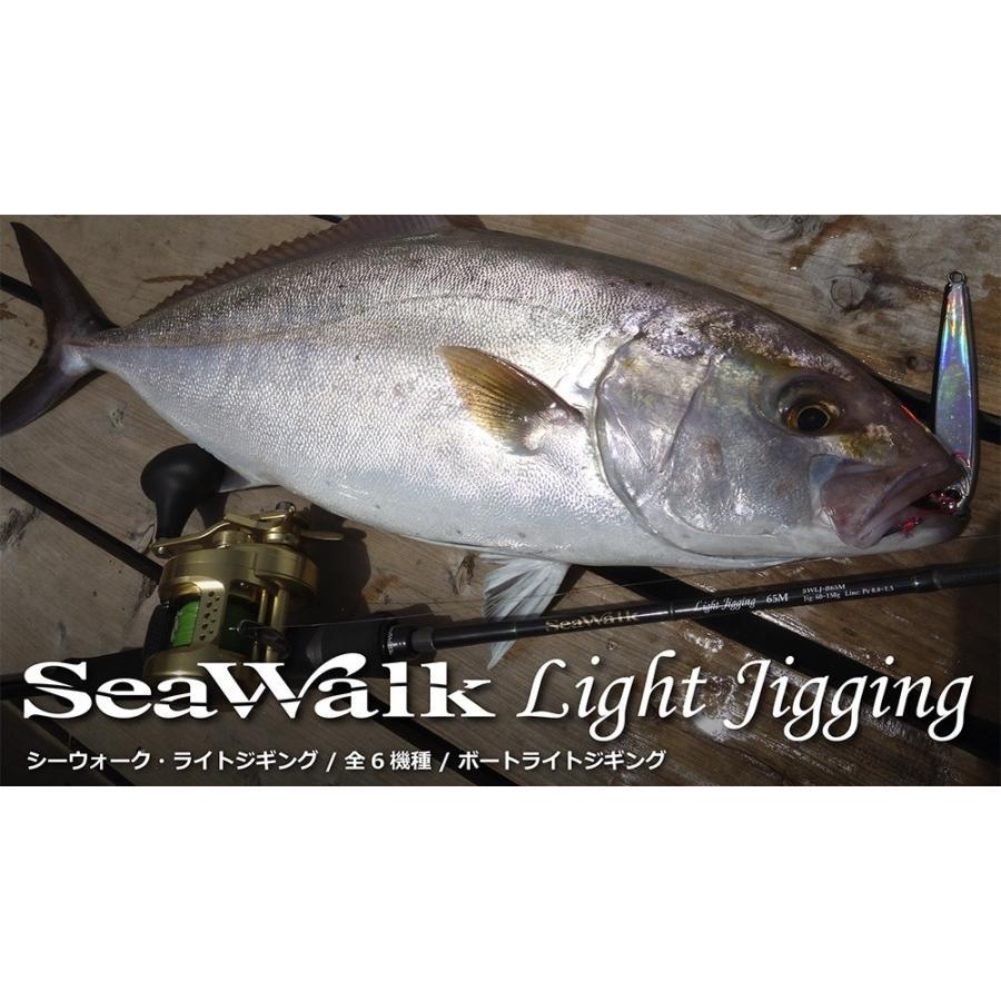 YamagaBranks Seawalk Light Jigging B66ML ベイトモデル ヤマガブランクス ベイト ロ ッド シーウォーク ライトジギン グ B66ML