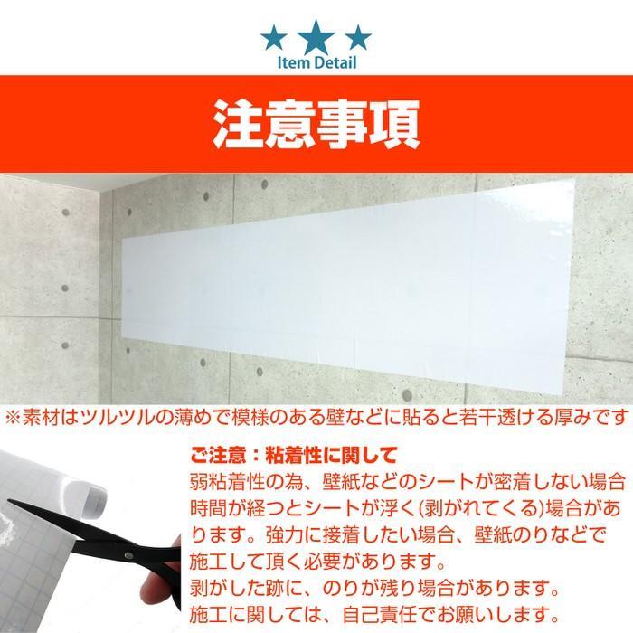 ホワイトボードシート壁がホワイトボードに張って剥がせる超便利なシートタイプのホワイトボード2m×45cmの大判 ウォールステッカー お絵かき 子 btan 10