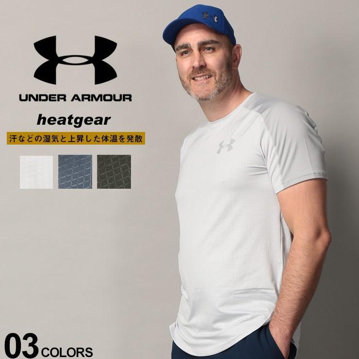 アンダーアーマー 半袖 Tシャツ 大きいサイズ メンズ サカゼン heatgear FITTED エンボス クルーネック MK-1 UNDER ARMOUR