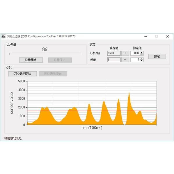 静電容量式フィルムセンサ開発ボード 組立済み/ADFCS01|bto|05