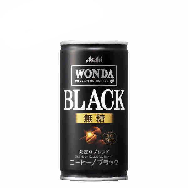 ワンダ ブラック アサヒ 185g 缶 30本入|btobdaihei