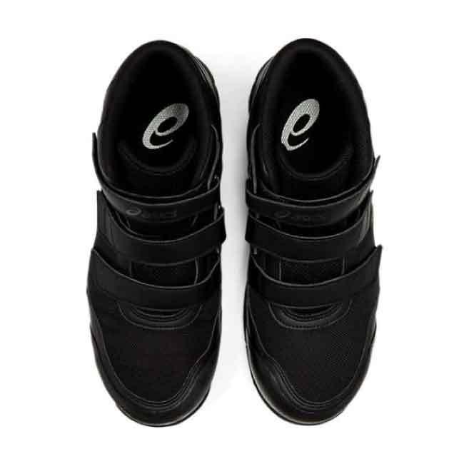 アシックス asics 安全靴 送料無料 作業靴 ウィンジョブ 安全靴 CP601 G-TX btobdepot 05