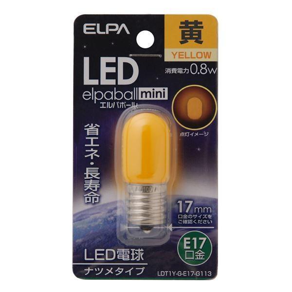 (業務用セット) (業務用セット) ELPA LEDナツメ球 電球 E17 イエロー LDT1Y-G-E17-G113 〔×20セット〕