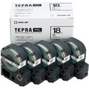 (業務用5セット) キングジム テプラ PROテープ/ラベルライター用テープ 〔幅:18mm〕 5個入り SS18K-5P ホワイト(白)