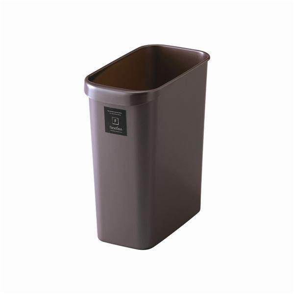 〔24セット〕 スタイリッシュ ダストボックス/ゴミ箱 〔角型 12L パールショコラ〕 材質:PP 『Nフレクション』〔代引不可〕