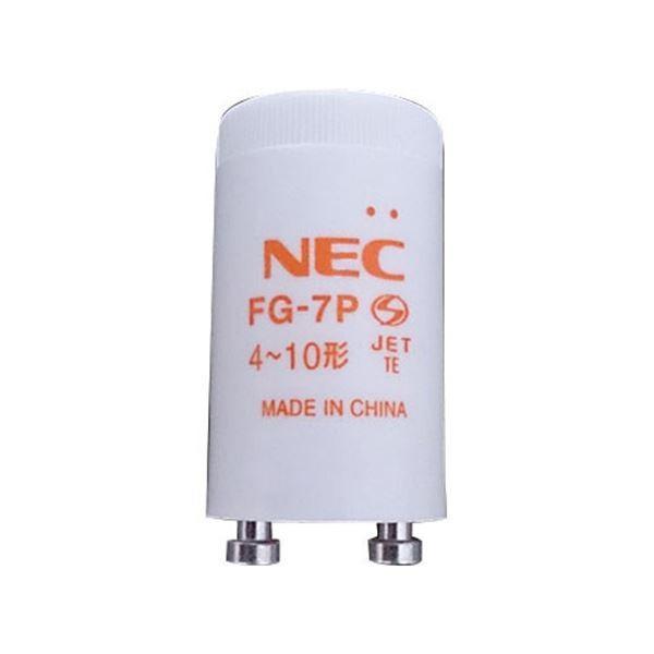 (まとめ) (まとめ) NEC グロースタータ P21口金FG-7P-C 1セット(25個) 〔×5セット〕