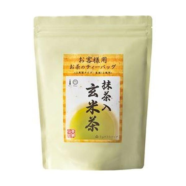 (まとめ)三ツ木園 お客様用 お茶のティーバッグ抹茶入り玄米茶 5g 1パック(50バッグ)〔×10セット〕
