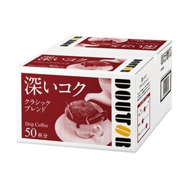 (まとめ)ドトールコーヒー ドリップコーヒークラシックブレンド 7g 1セット(100袋:50袋×2箱)〔×3セット〕