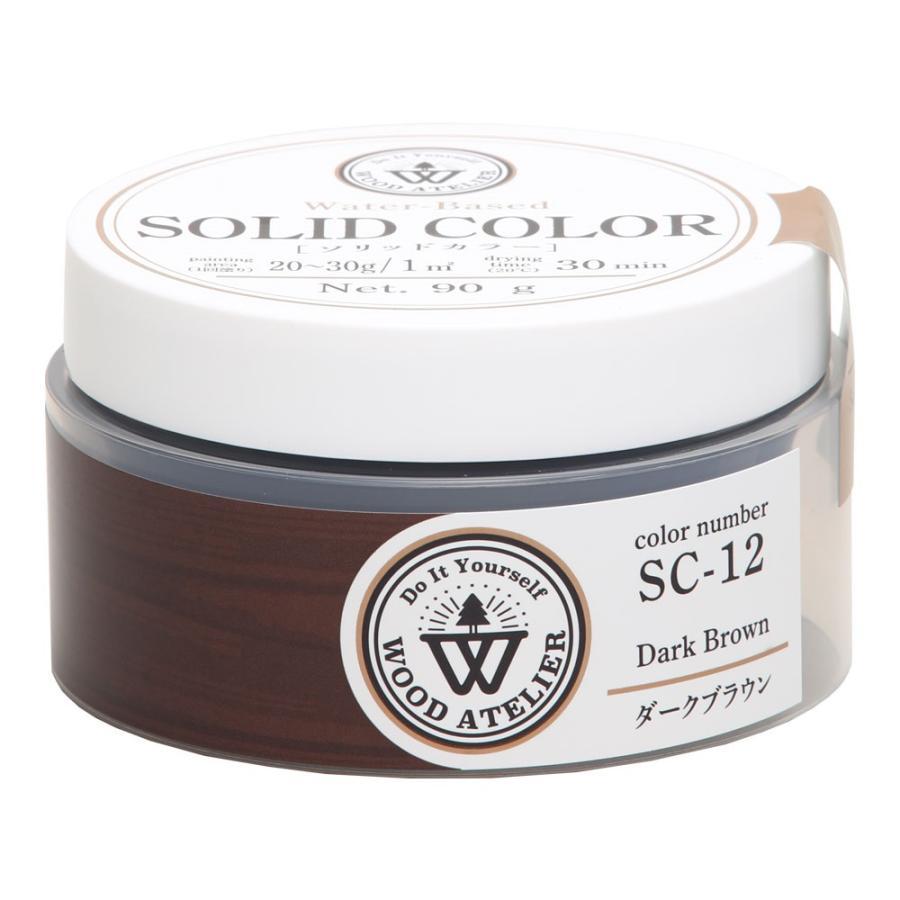 和信ペイント - Wood Atelier ソリッドカラー - SC-12 ダークブラウン - 90g|buckteethshop