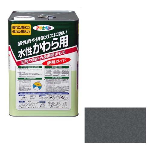 アサヒペン - 水性かわら用 - 14L - 銀黒