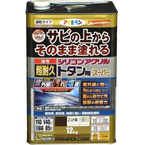 アサヒペン - 油性超耐久シリコンアクリルトタン用 - 12KG - こげ茶【サビの上からそのまま塗れる】