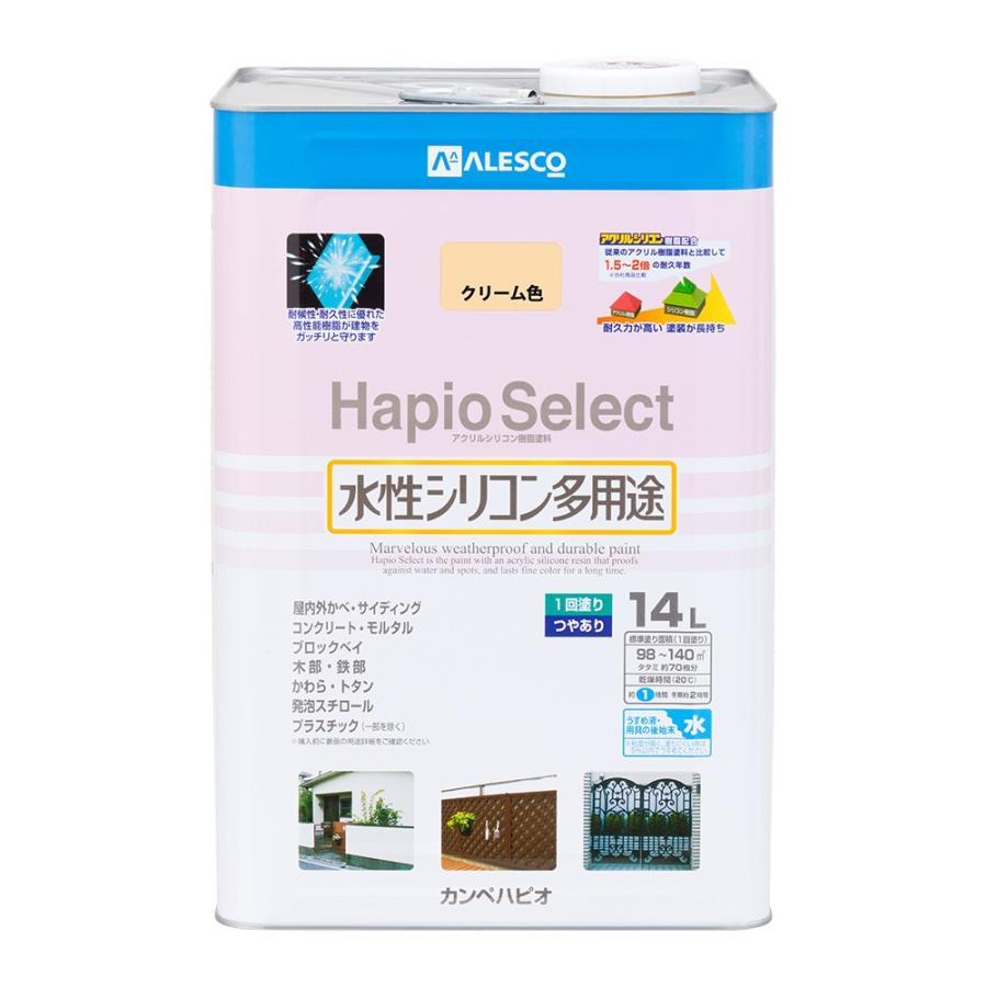 カンペハピオ - ハピオセレクト - クリーム色 - 14L