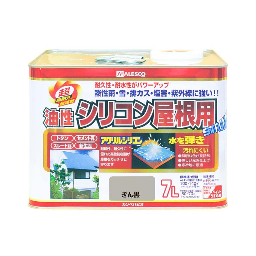 カンペハピオ - 油性シリコン屋根用 - ぎん黒 - 7L