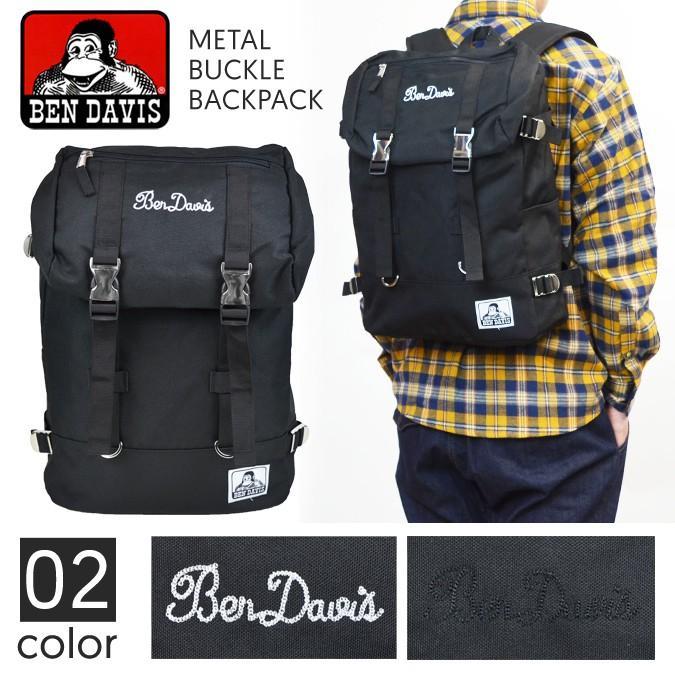 b2cfb487913c0 BEN DAVIS (ベンデイビス) DAYPACK BACKPACK メタルバックル デイパック ...