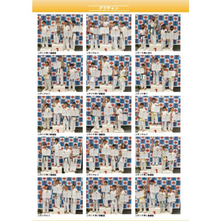 フルコンタクトKARATEマガジン vol.65|budounion|02
