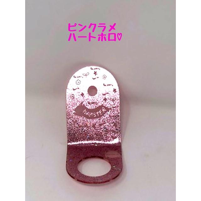 小動物 ゼリー ゼリー固定 ゼリーホルダー ラメカラー|buhi-harry-store|07