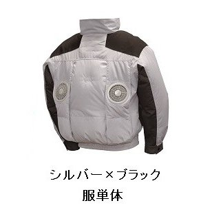 【直送品】 空調服 【服のみ】 NF-111 シルバーXブラック 2Lサイズ (上部ファン・チタン・立ち襟) 『肩・袖補強あり』