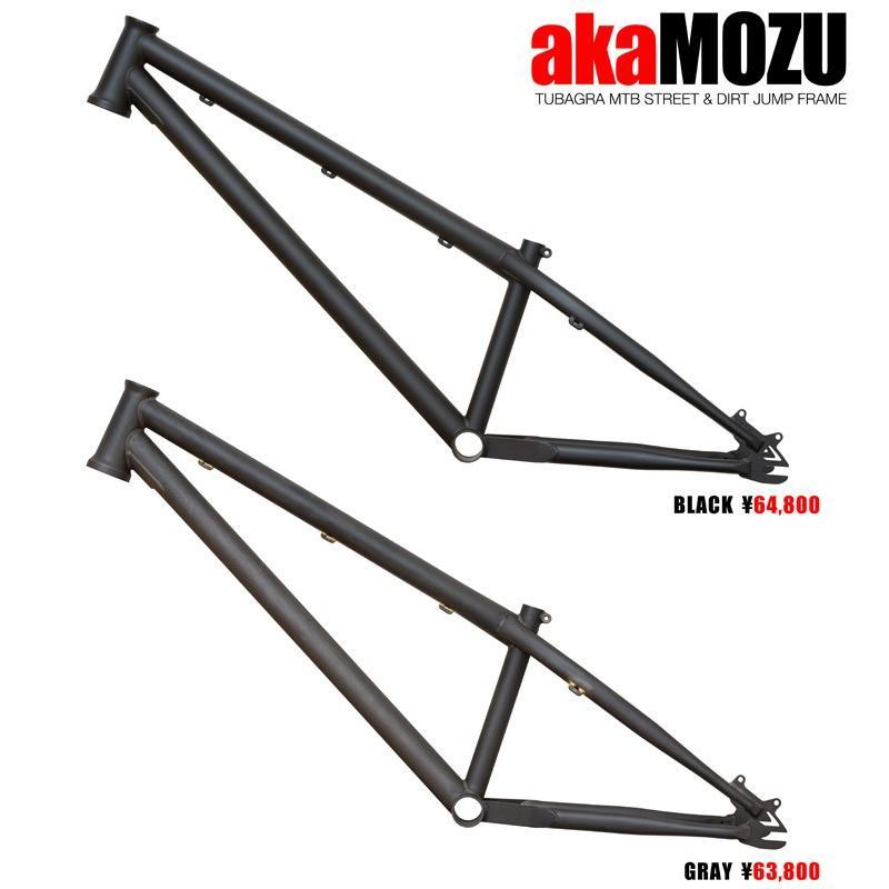 TUBAGRA / akaMOZU フレームセット ブラック buildupbicycle