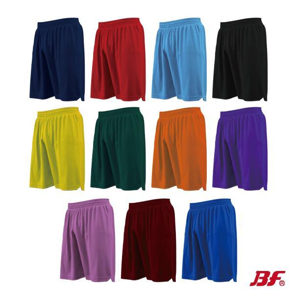 バスケットボールパンツ バスパン メンズ レディース ライトショートパンツ BPT-2311|bullfight