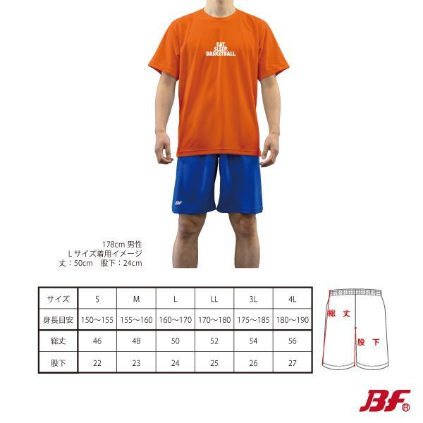 バスケットボールパンツ バスパン メンズ レディース ライトショートパンツ BPT-2311|bullfight|02