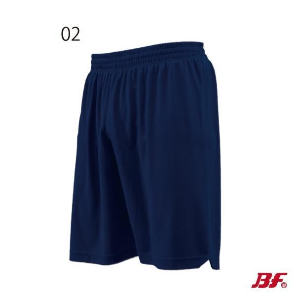 バスケットボールパンツ バスパン メンズ レディース ライトショートパンツ BPT-2311|bullfight|03