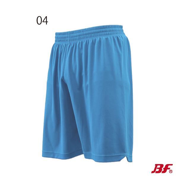 バスケットボールパンツ バスパン メンズ レディース ライトショートパンツ BPT-2311|bullfight|05