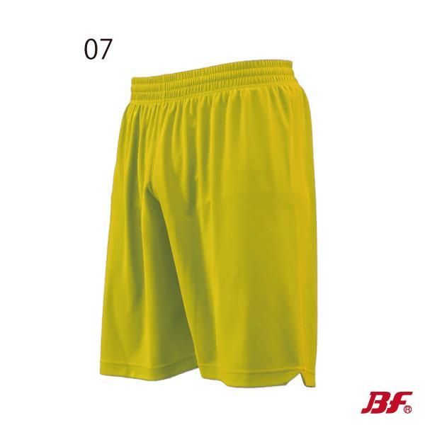 バスケットボールパンツ バスパン メンズ レディース ライトショートパンツ BPT-2311|bullfight|07