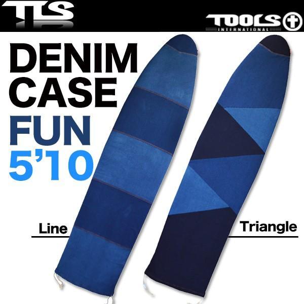 TOOLS ツールス DENIM CASE FUN 5'10 ファンボード デニムケース TLS サーフィン サーフボード ケース 【希望小売価格の15%OFF】