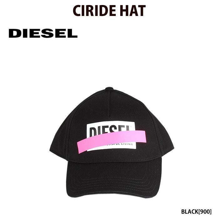Diesel Mens Ciride Cap Black