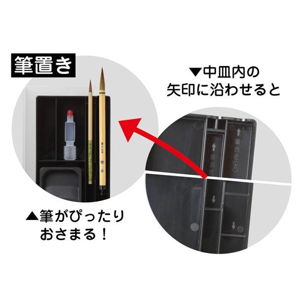 あかしや 書道セット ショルダートート ピンク   bun2bungu 03